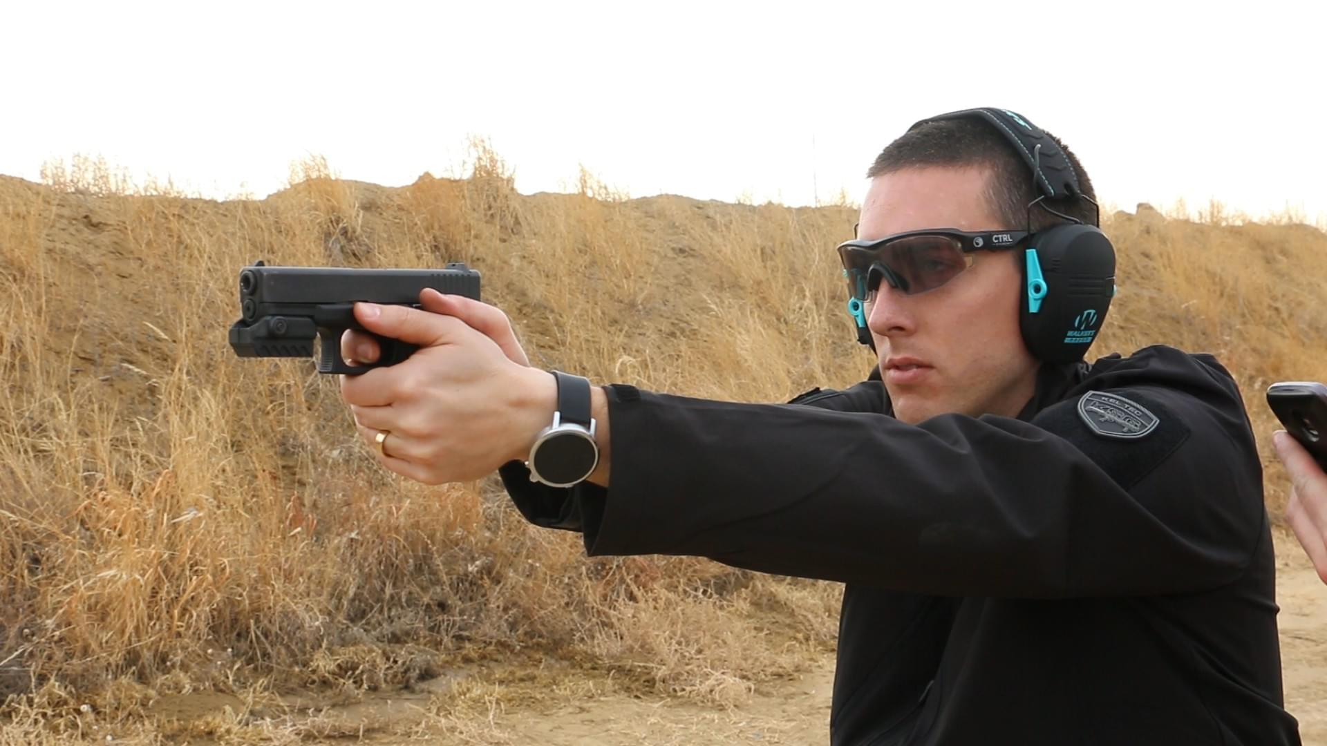 Learn to shoot a gun online course